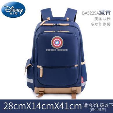 迪士尼 美國隊長兒童書包1-3年級男童書包小學生4-6年級輕便休閑雙肩包