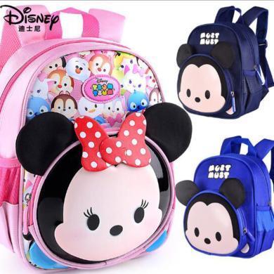 迪士尼 儿童书包米奇幼儿园3-6周岁男宝宝女童松松可爱儿童双肩包ST80001