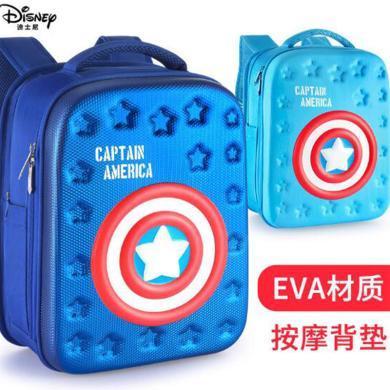 迪士尼 漫威背包美國隊長書包男小學生1-3年級學生書包BA5345