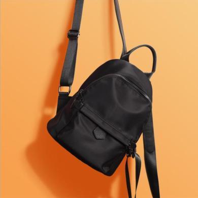 歌诗娜 牛津双肩包女韩版新款时尚大容量背包学生书包旅行包潮C8002