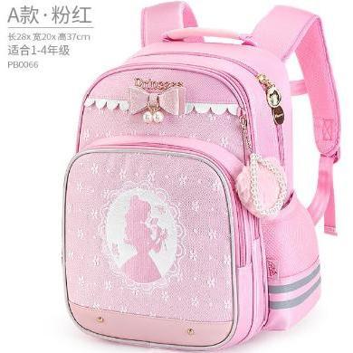 迪士尼 粉色書包撞色設計小學生女童1-4年級公主6-10歲女孩兒童減負雙肩背包 PB0066
