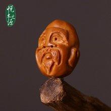 悦木之源 【十八罗汉】雕刻橄榄核手珠手链手串男女通用