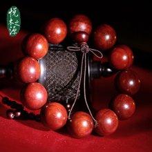 悦木之源 【鸡血红】赞比亚紫檀手珠20mm