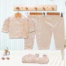 班杰威尔5件套彩棉婴儿衣服新生儿礼盒春夏初生?#31896;?#29983;宝宝套装满月母婴用品