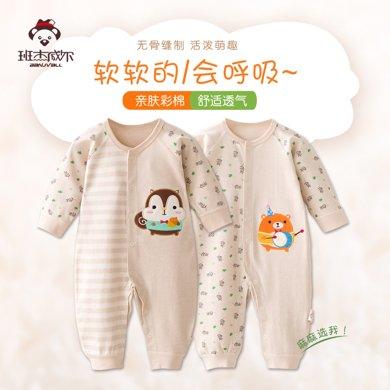 班杰威尔婴儿连体衣春夏季纯棉哈衣爬服彩棉睡衣?#20449;?#23453;宝新生婴儿衣服
