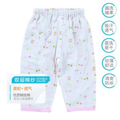 【Cottonshop棉店】 囤貨必備 寶寶嬰幼兒專用春夏秋透氣舒適紗布兩用襠長褲