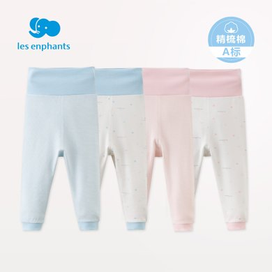 麗嬰房嬰兒衣服男女寶寶純棉護肚褲兒童秋裝內衣褲2條裝新款2018
