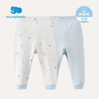 丽婴房婴儿衣服新生儿内衣裤?#20449;?#23453;宝秋装纯棉睡裤2条装新款2018