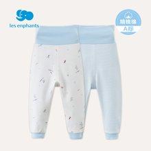 丽婴房婴儿衣服男女宝宝纯棉护肚裤儿童秋款内衣裤2条装新款2018