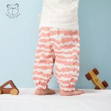特贝尔宝宝夏季薄款裤子防蚊裤婴儿1-3岁纯棉纱布男女童装灯笼裤8029C