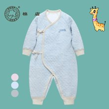 【Cottonshop棉店】加厚夹层保暖套装新款婴幼儿专场 宝宝必备 提花夹丝系带哈衣爬爬服连体服