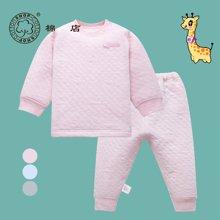 【Cottonshop棉店】加厚夹层保暖套装新款宝宝必备 婴儿专场 纯棉柔软提花夹丝肩开两用裆套装