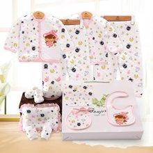 【买就送口水巾3条】班杰威尔14件套纯棉加厚新生儿衣服秋冬婴儿礼盒初生宝宝满月套装用品