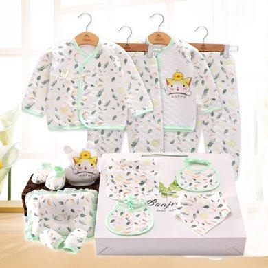班杰威爾15件套秋冬初生嬰兒衣服嬰兒禮盒純棉套裝禮盒新生兒禮盒滿月