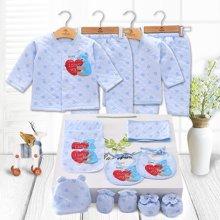 班杰威尔16件套秋冬初生婴儿纯棉套装婴儿衣服礼盒新生儿礼盒