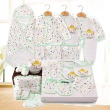 班杰威尔15件套秋冬初生婴儿衣服婴儿礼盒纯棉套装礼盒新生儿礼盒满月