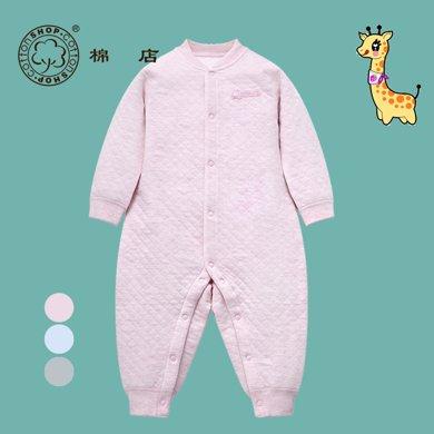 【Cottonshop棉店】加厚夾層保暖套裝新款寶寶必備提花夾絲全開哈衣爬爬服連體衣