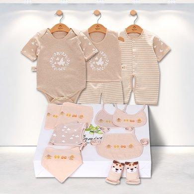 班杰威爾11件套短袖夏季嬰兒衣服新生兒禮盒母嬰用品純棉初生滿月寶寶套裝