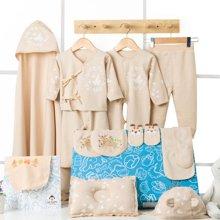 班杰威尔13件套新生儿彩棉礼盒春夏季婴儿用品大礼包纯棉衣服内衣套装