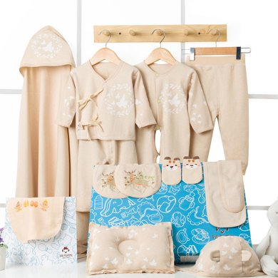 班杰威爾13件套新生兒彩棉禮盒春夏季嬰兒用品大禮包純棉衣服內衣套裝