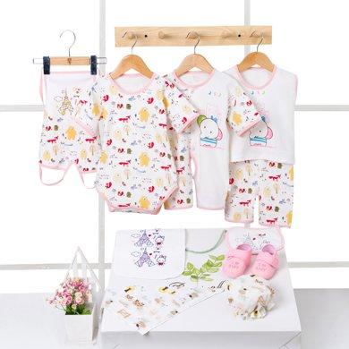 班杰威爾12件套嬰兒衣服夏季新生兒禮盒套裝純棉剛出生寶寶滿月用品
