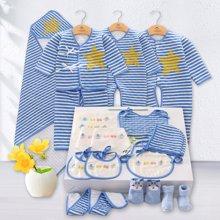 班杰威尔15件套纯棉秋冬新生儿礼盒婴儿衣服大礼包宝宝保暖服装