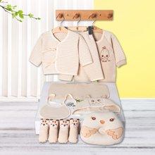 班杰威尔秋冬彩棉婴儿衣服新生儿礼盒套装初生宝宝送礼满月用品
