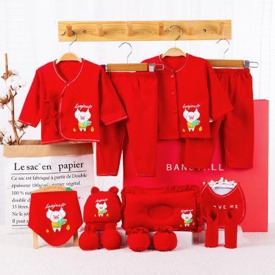 班杰威爾嬰兒衣服新生兒禮盒套裝滿月男女孩禮物剛出生初生寶寶用品