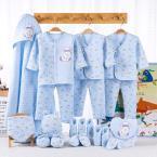 班杰威尔秋冬21件套婴儿衣服新生儿礼盒套装刚出生初生宝宝用品