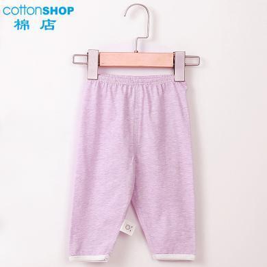 棉店 寶寶褲子春夏季純棉薄款新生嬰兒兩用襠長褲男女兒童打底褲
