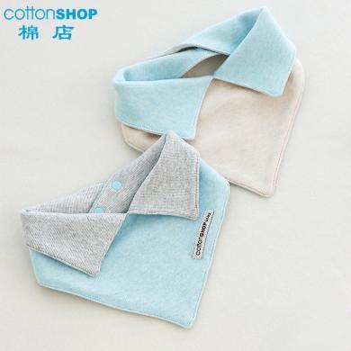 棉店嬰兒口水巾純棉寶寶三角口水巾新生兒圍巾兩面多用途2條裝夏