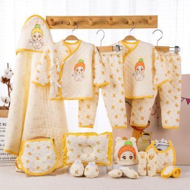班杰威爾18件套純棉秋冬嬰兒衣服禮盒初生嬰兒套裝禮盒新生兒禮盒