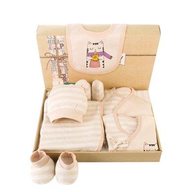 班杰威爾春夏10件套嬰兒衣服新生兒禮盒彩棉剛出生滿月寶寶套裝用品