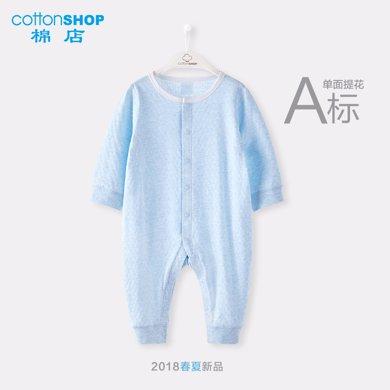 【Cottonshop棉店】夏季嬰兒連體衣哈衣爬服兒童套裝嬰兒內衣套裝夏純棉薄款1-3歲嬰兒空調服短袖寶寶內衣套裝