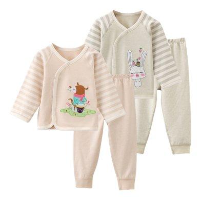 班杰威爾嬰兒內衣彩棉套裝初生兒睡衣打底秋衣秋褲寶寶春秋新生兒衣服