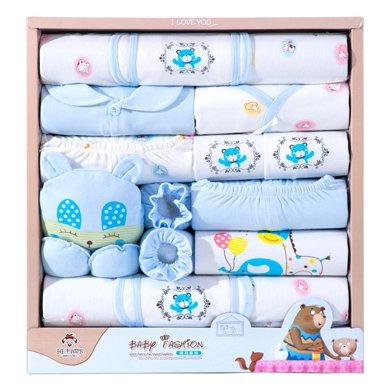 班杰威爾18件套0-6個月夏天純棉新生兒禮盒嬰兒衣服套裝