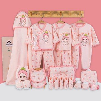 班杰威爾純棉嬰兒衣服新生兒禮盒套裝春秋夏季初生剛出生寶寶用品