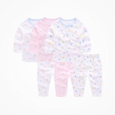 丑丑嬰幼 男女寶寶純棉前開套裝 四季男女童長袖內衣、家居服套裝3個月-3歲CJD708X