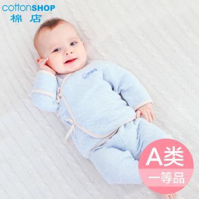 棉店 嬰兒保暖衣套裝秋冬季寶寶加厚內衣純棉0-3月新生兒衣服