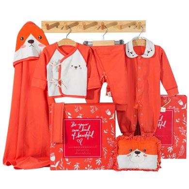 班杰威尔新生儿礼盒婴儿衣服纯棉套装春秋夏季初生宝宝用品满月礼