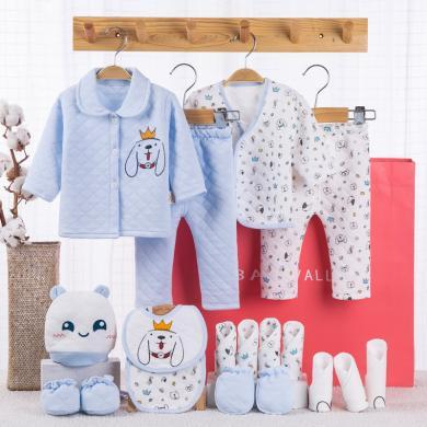 班杰威尔18件套新生儿礼盒套装婴儿衣服纯棉春秋冬季0-6个月初生刚出生宝宝用品