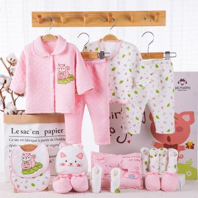 班杰威爾寶寶出生新生兒禮盒嬰兒衣服套裝純棉冬季加厚滿月禮用品