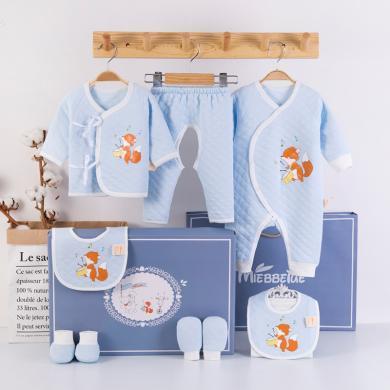 班杰威爾新生兒禮盒秋冬嬰兒套裝滿月寶寶內衣初生衣服大禮包禮物高檔禮品