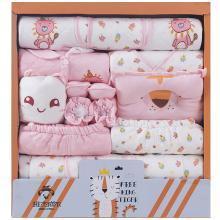 班杰威尔新生儿礼盒套装婴儿衣服纯棉秋冬加厚初生刚出生宝宝用品