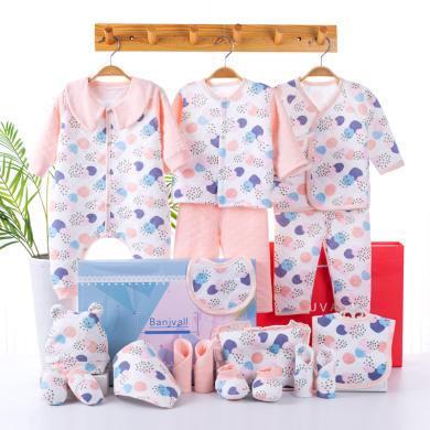 班杰威爾18件套新生兒禮盒套裝純棉嬰兒衣服秋冬用品剛出生初生滿月禮物