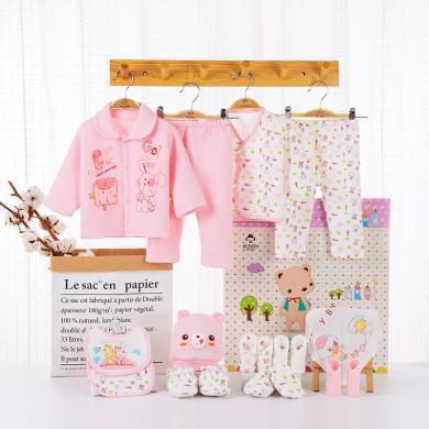 班杰威爾18件套秋冬嬰兒衣服禮盒新生兒初生套裝剛出生寶寶用品大全滿月禮物