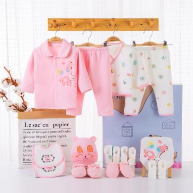 班杰威爾18件套秋冬季嬰兒棉衣套裝保暖加厚男女寶寶內衣新生衣服禮盒
