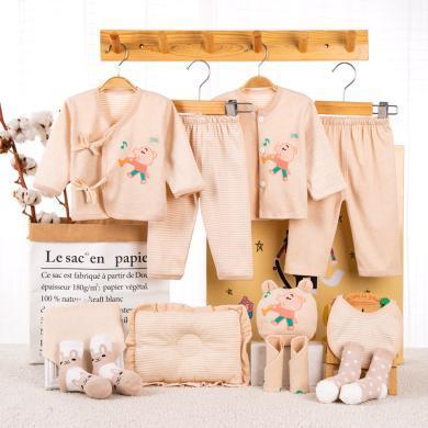 班杰威爾春秋嬰兒衣服純棉初生嬰兒套裝新生兒禮盒