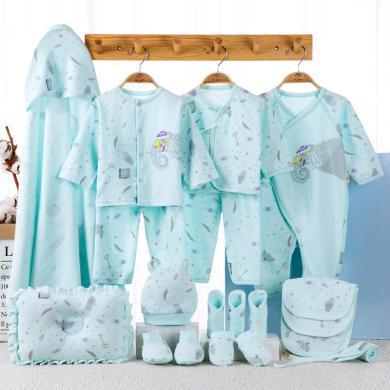 班杰威爾純棉嬰兒衣服春秋新生兒內衣套裝剛出生寶寶滿月百天禮盒母嬰用品