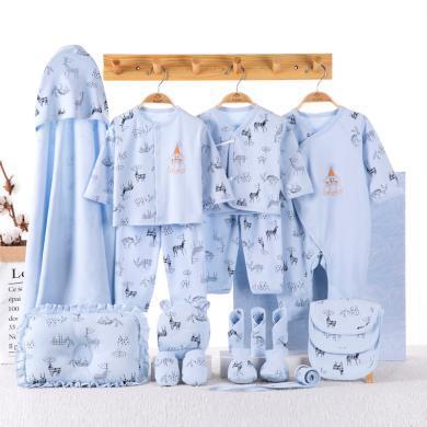 班杰威爾19件套純棉嬰兒衣服新生兒禮盒套裝春秋初生剛出生滿月禮物用品